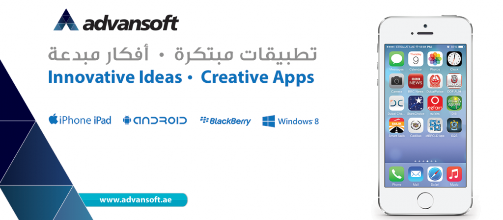 innovative ideas and creative mobile apps and software solutions